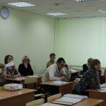 Колледж Программа: Условия эффективности функционирования региональной системы инклюзивного профессионального образовани  Преподаватель: Птушкин Г.С.