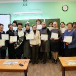 СОШ Преподаватель: Кубарева Т.А.  Программа: Профилактика и коррекция суицидального поведения в общеобразовательных организациях