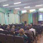 г. Новосибирск  Преподаватель: Пискун О.Ю. Программа: Современные тенденции образования детей с ОВЗ в условиях внедрения специального ФГОС