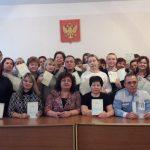 г. Асбест Преподаватель: Лошкарева Л.А. Программа: «Образование детей с ОВЗ в соответствии с ФГОС»