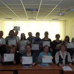 Преподаватель: Демидова Л.И. Программа: Медиация в образовательном учреждении