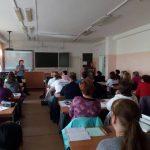 """г. Ачинск Преподаватель: Матвеева О.А. Программа: """"Теория, методика и организация адаптивного физического воспитания"""""""